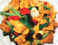 Chicken Cashew Nuts - The Gallery Restaurant