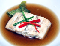 Steamed Fish Fillet - The Gallery Restaurant